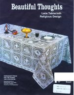 70'' Round Beautiful Thoughts Tablecloth.70'' Round Beautiful Thoughts Tablecloth. Tablecloth.